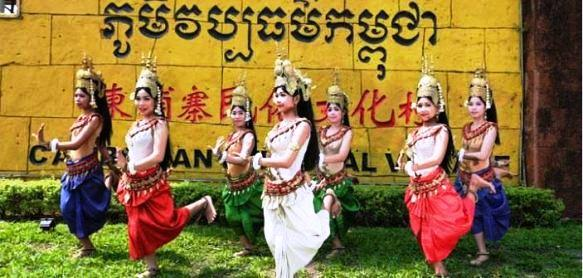 Office-tourisme_Cultural-village-siem reap